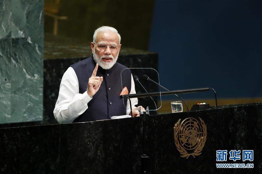 第74届联合国大会一般性辩论进入第四天