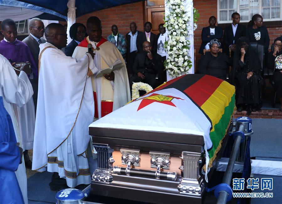 (國際)(1)津巴布韋前總統穆加貝遺體在家鄉安葬