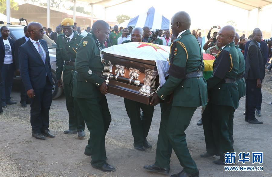 (國際)(3)津巴布韋前總統穆加貝遺體在家鄉安葬