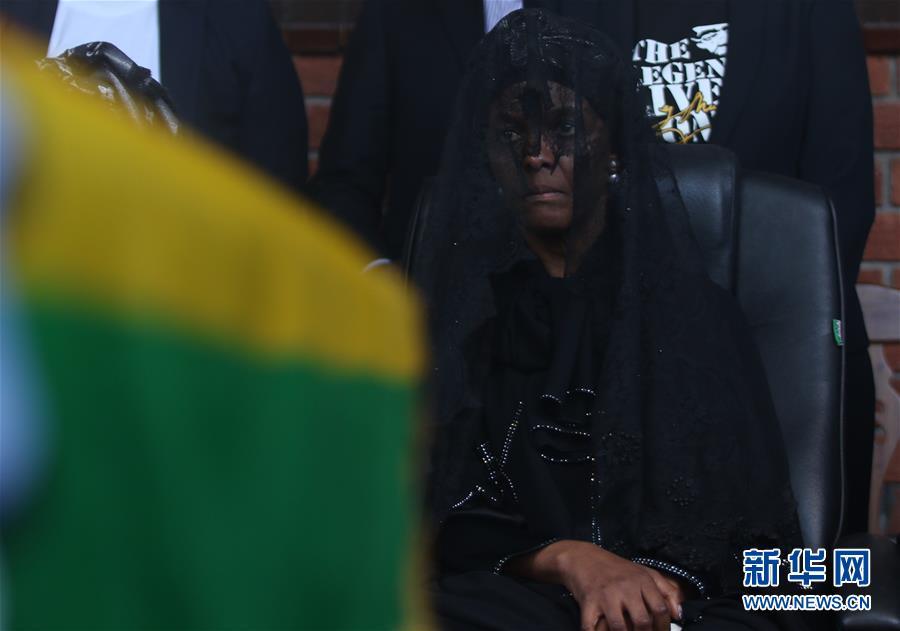 (國際)(2)津巴布韋前總統穆加貝遺體在家鄉安葬
