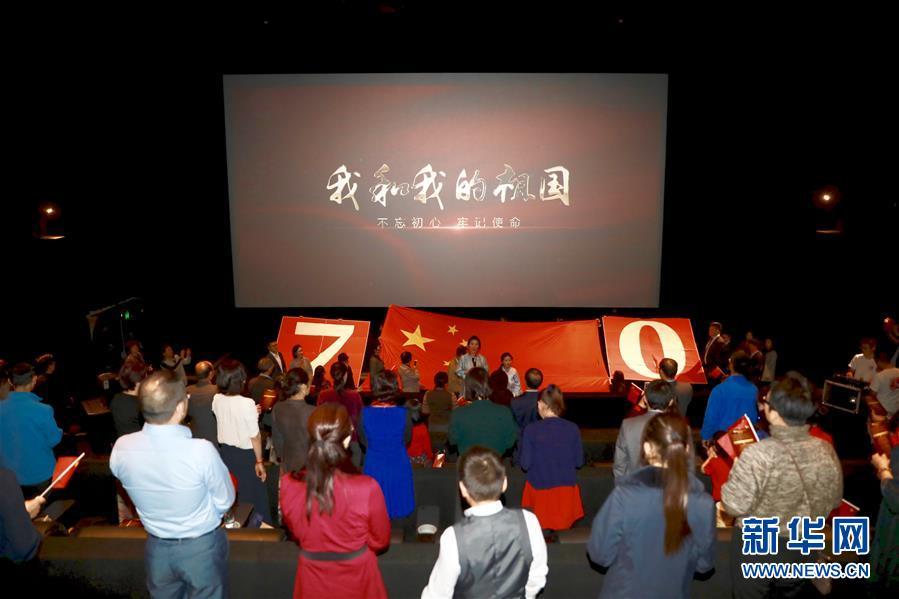 综合消息:电影《我和我的祖国》海外上映反响热烈