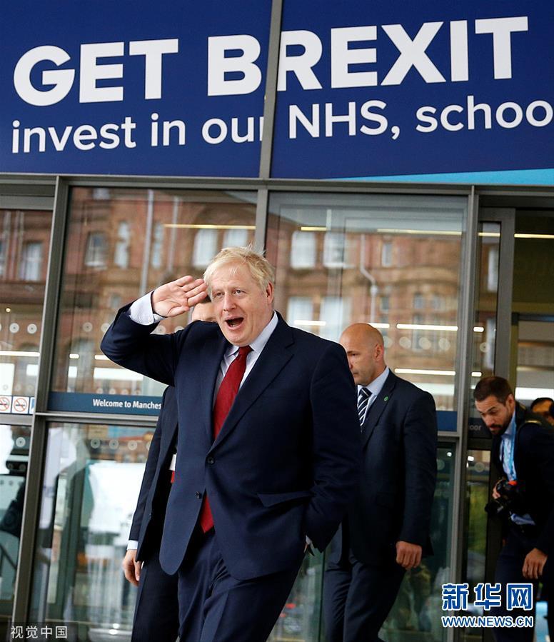 英国保守党年会持续进行 约翰逊现身