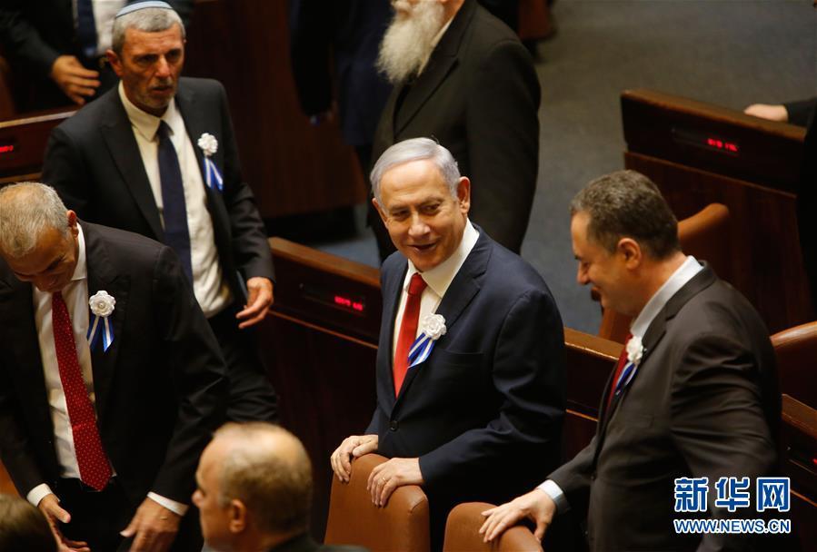 以色列第22屆議會議員宣誓就職