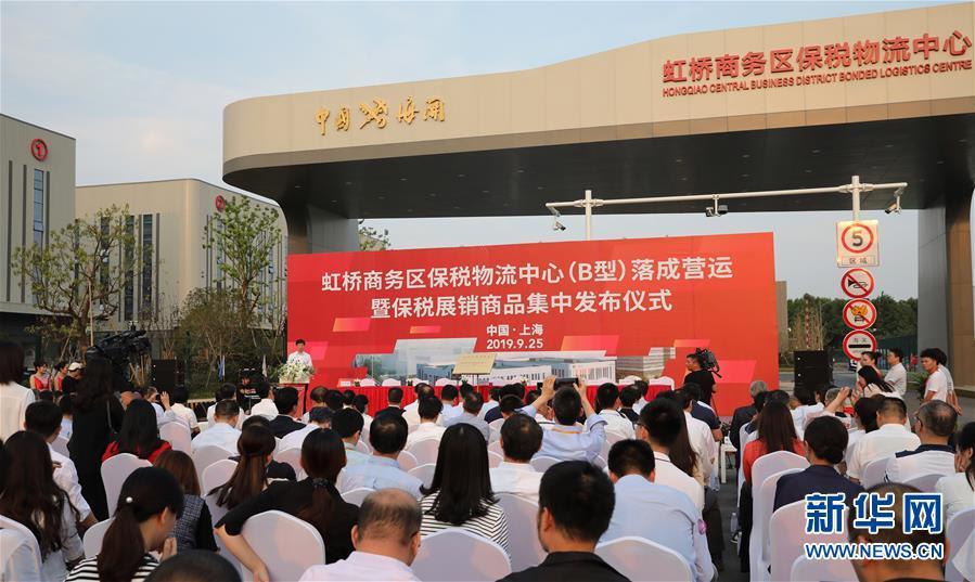 (新华全媒头条·图文互动)(7)开放中国,全球盛会——写在第二届进博会倒计时一个月