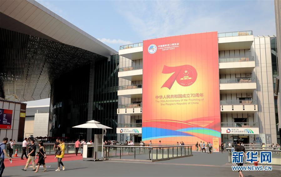 (新华全媒头条·图文互动)(1)开放中国,全球盛会——写在第二届进博会倒计时一个月