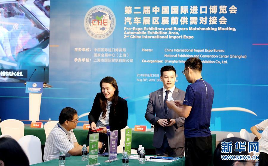 (新华全媒头条·图文互动)(2)开放中国,全球盛会——写在第二届进博会倒计时一个月