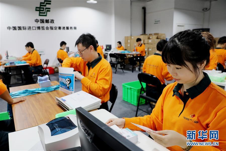 (新华全媒头条·图文互动)(5)开放中国,全球盛会——写在第二届进博会倒计时一个月