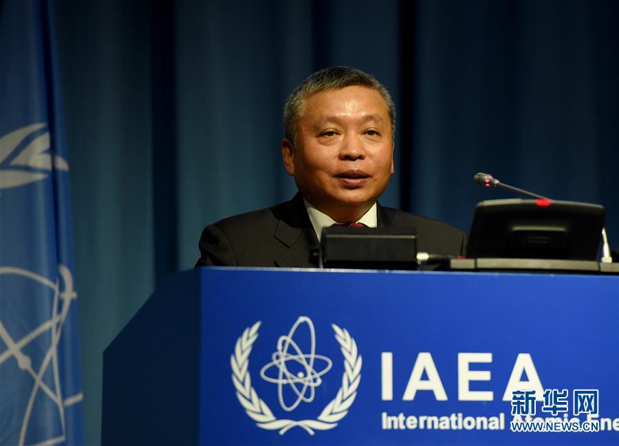 (国际・图文互动)(1)中国代表:应对气候变化,核能作用不可或缺