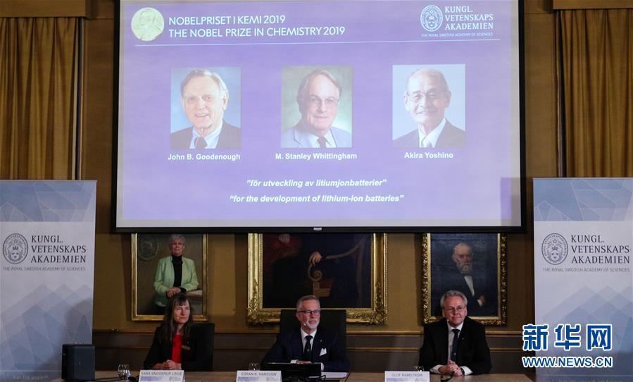 (國際)(1)三名科學家分享2019年諾貝爾化學獎