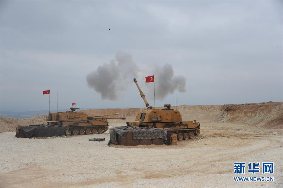 (国际)土耳其对叙利亚北部库尔德武装发动军事打击