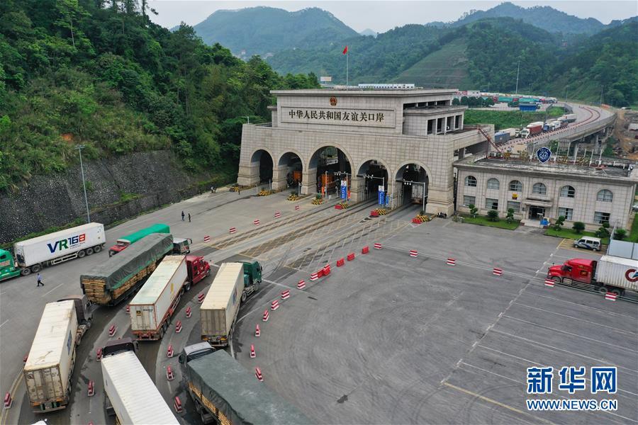 (新華全媒頭條·圖文互動)(1)東盟成為中國第二大貿易夥伴釋放哪些信號?