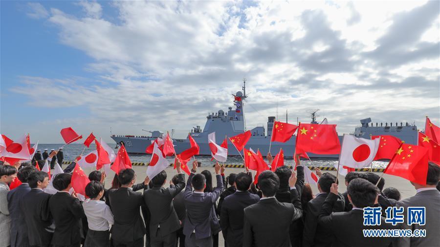 (國際)(2)中國海軍艦艇抵達日本將參加國際艦隊閱艦式