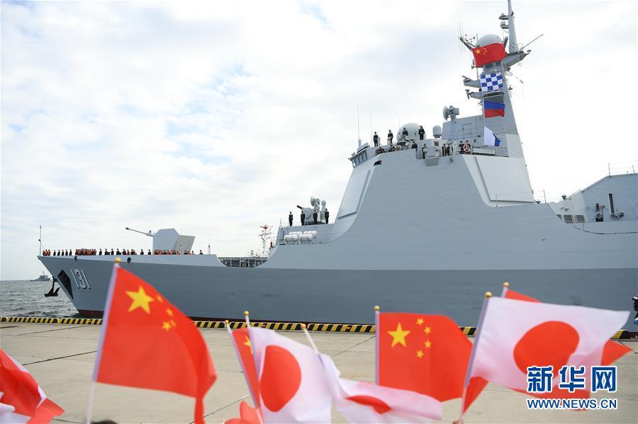 (XHDW)(1)中國海軍艦艇抵達日本將參加國際艦隊閱艦式