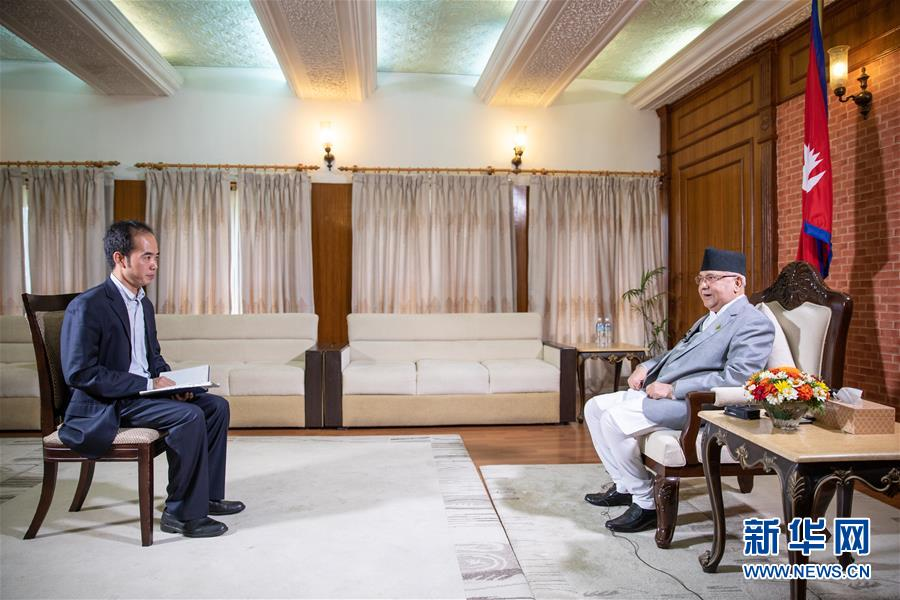 (習近平出訪配合稿·圖文互動)(1)專訪:習近平主席訪問將把尼中關系提升到新高度——訪尼泊爾總理奧利
