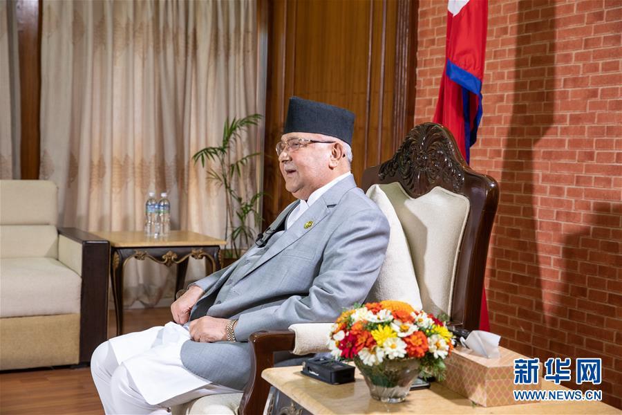 (習近平出訪配合稿·圖文互動)(2)專訪:習近平主席訪問將把尼中關系提升到新高度——訪尼泊爾總理奧利