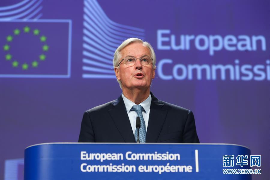 """(國際)(1)歐盟宣布與英國政府就英國""""脫歐""""達成協議"""