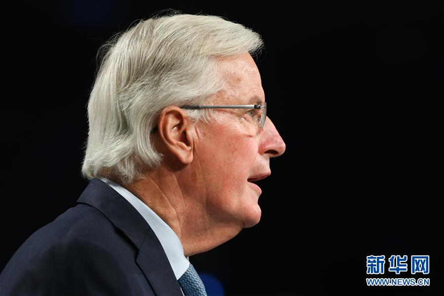 """(國際)(2)歐盟宣布與英國政府就英國""""脫歐""""達成協議"""