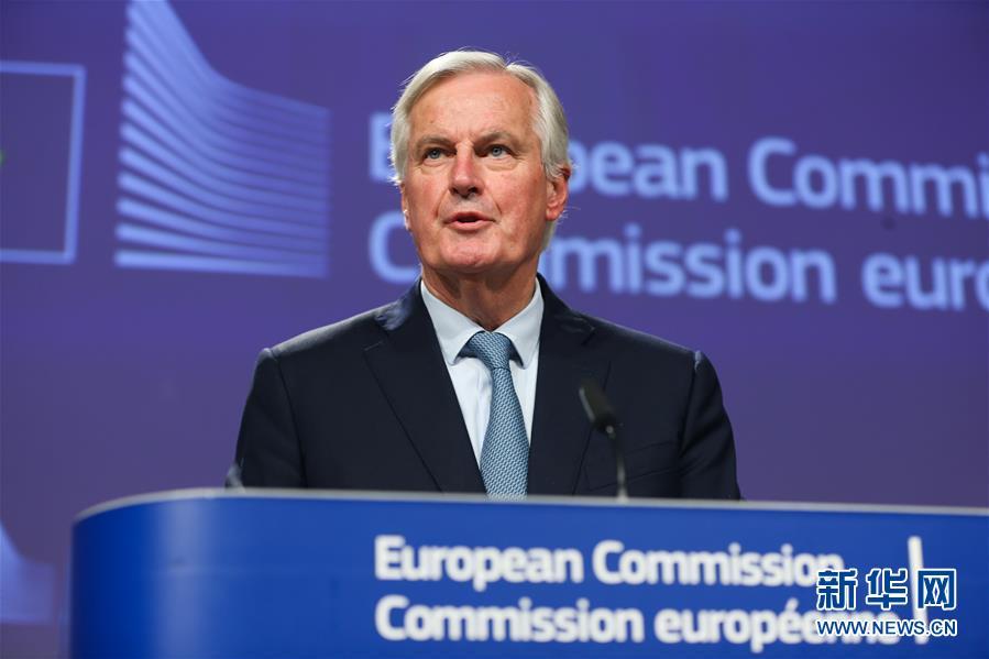"""(國際)(3)歐盟宣布與英國政府就英國""""脫歐""""達成協議"""