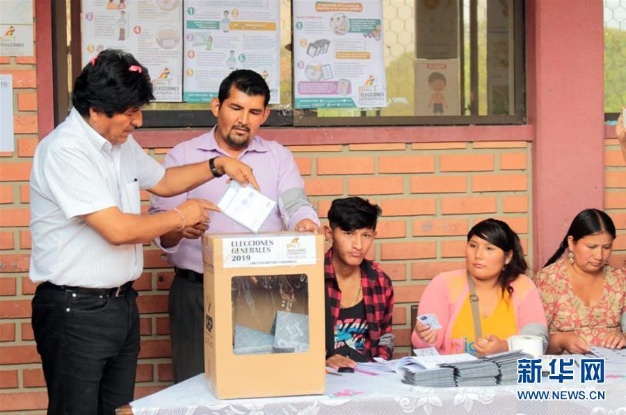 (國際)(1)玻利維亞大選投票開始