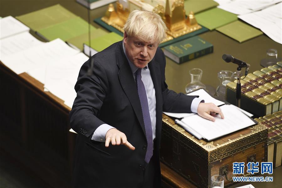 """(国际)英国议会否决约翰逊""""脱欧""""协议立法时间表"""
