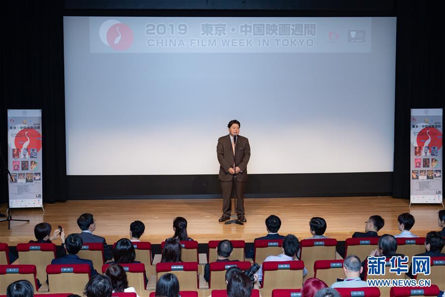 (國際)(1)東京國際電影節中國電影周在東京開幕
