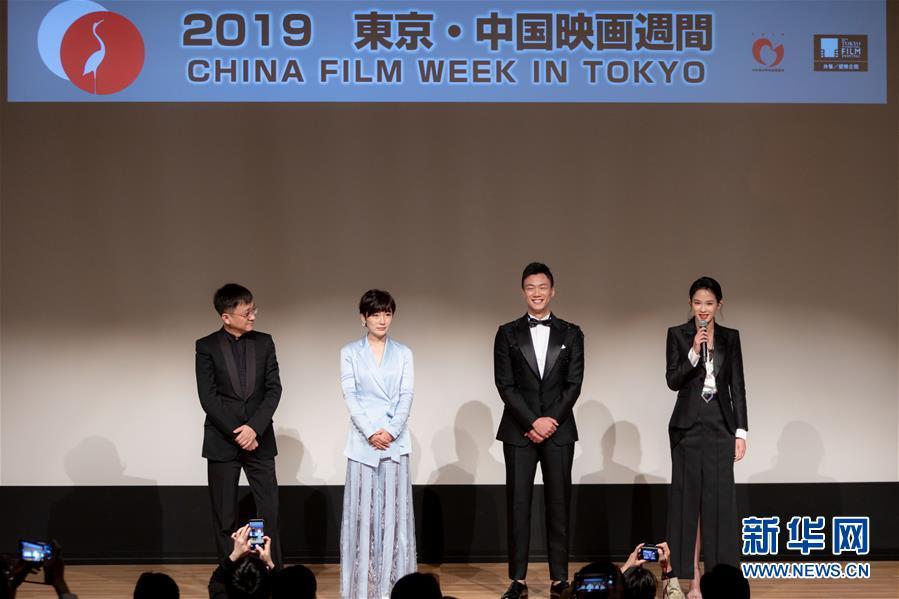 (國際)(2)東京國際電影節中國電影周在東京開幕