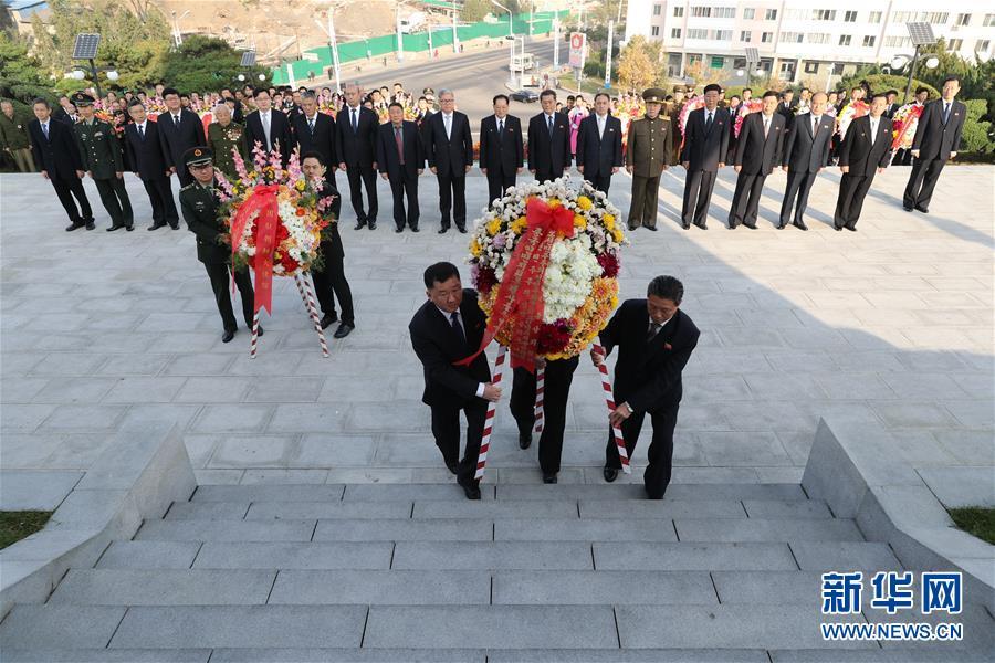 (国际)(1)中朝纪念中国人民志愿军入朝参战69周年