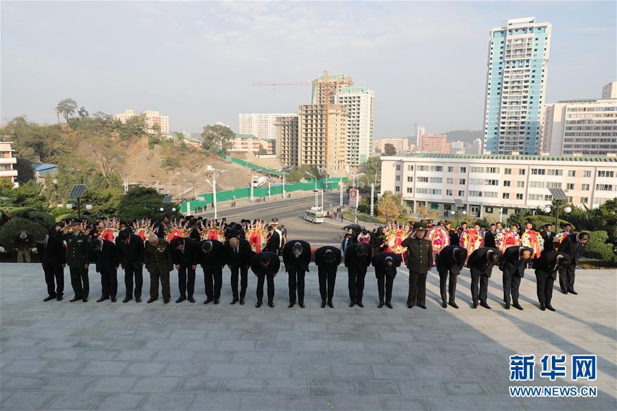 (国际)(2)中朝纪念中国人民志愿军入朝参战69周年