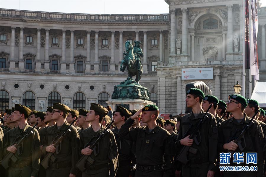 (國際)(1)奧地利舉行國慶日活動
