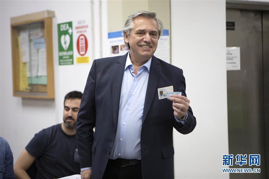 (国际)(2)费尔南德斯当选阿根廷总统