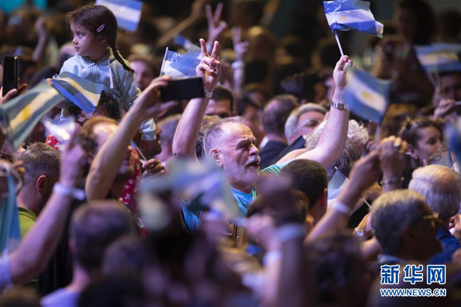 (新华视界)(5)阿尔韦托·费尔南德斯当选阿根廷总统