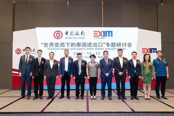 中国银行总行高度重视泰王虫虫没家国市场以及中银泰国的本地化发展