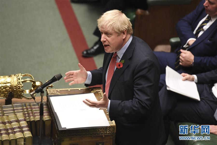 (国际)(4)英国议会下院通过提前大选法案