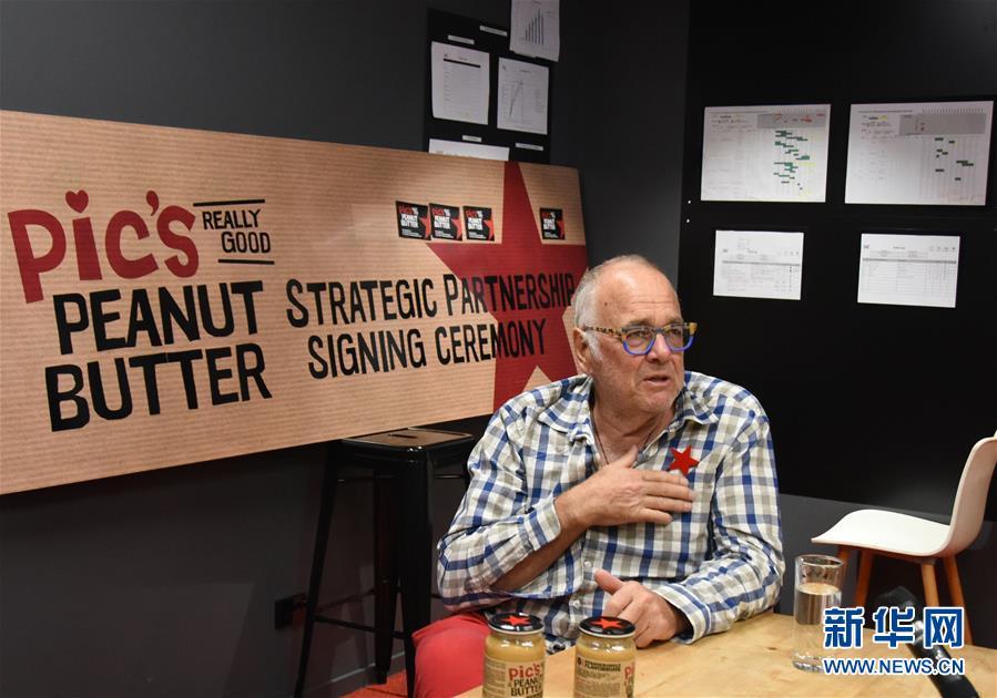 (國際·圖文互動)(1)通訊:新西蘭花生醬大王的中國情結