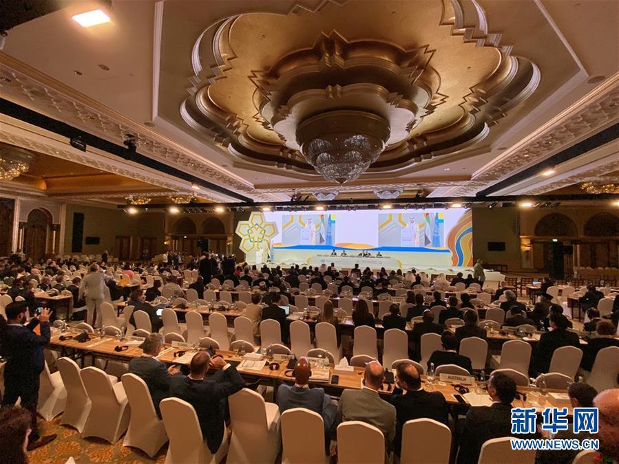 (国际)(2)联合国工发组织第十八届大会聚焦工业2030