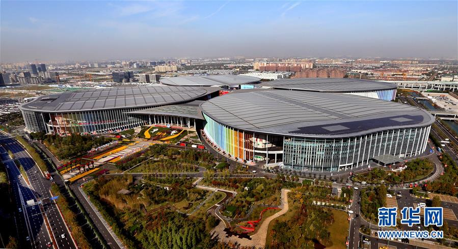 (第二届进博会·图文互动)(1)东方风起 江河奔腾——第二届中国国际进口博览会开幕式侧记