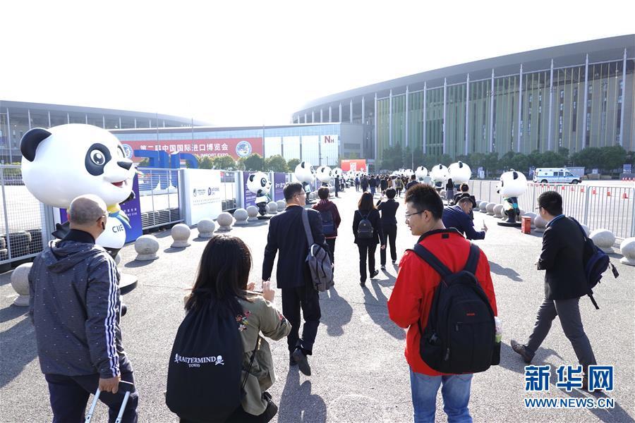 (第二届进博会·图文互动)(2)东方风起 江河奔腾——第二届中国国际进口博览会开幕式侧记