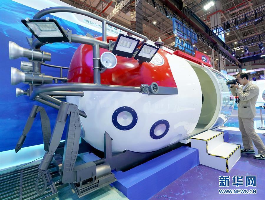 (第二届进博会·图文互动)(4)东方风起 江河奔腾——第二届中国国际进口博览会开幕式侧记