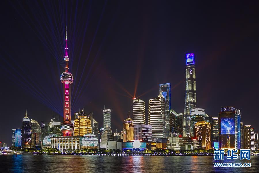 (第二届进博会·图文互动)(6)东方风起 江河奔腾——第二届中国国际进口博览会开幕式侧记
