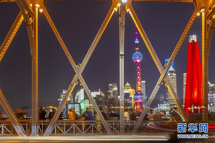 (第二届进博会·图文互动)(7)东方风起 江河奔腾——第二届中国国际进口博览会开幕式侧记