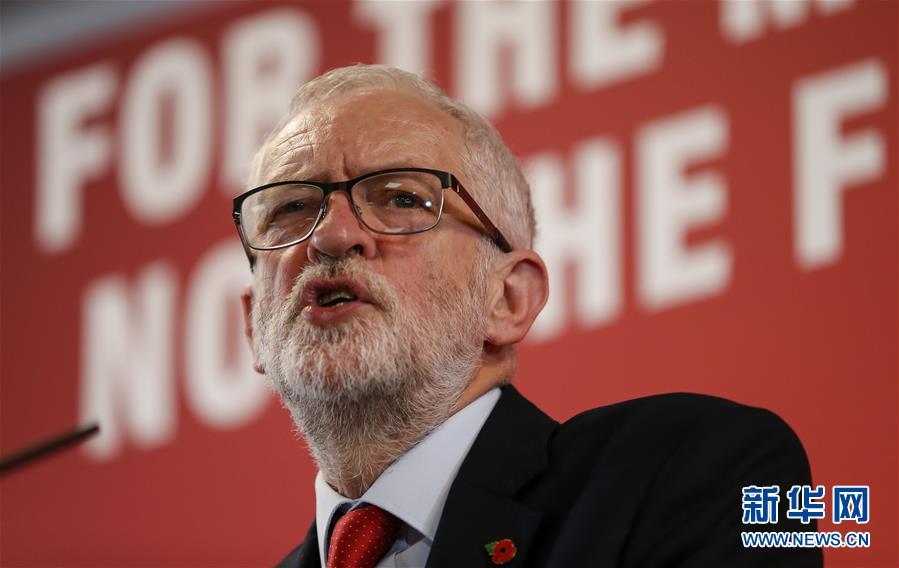 """(国际)(1)英国工党领袖科尔宾为大选拉票并就""""脱欧""""发表演说"""