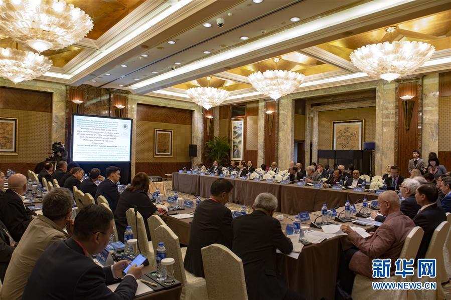 """(第二届进博会·XHDW)(1)第二届虹桥国际经济论坛""""70年中国发展与人类命运共同体""""分论坛专题系列研讨会在上海举行"""