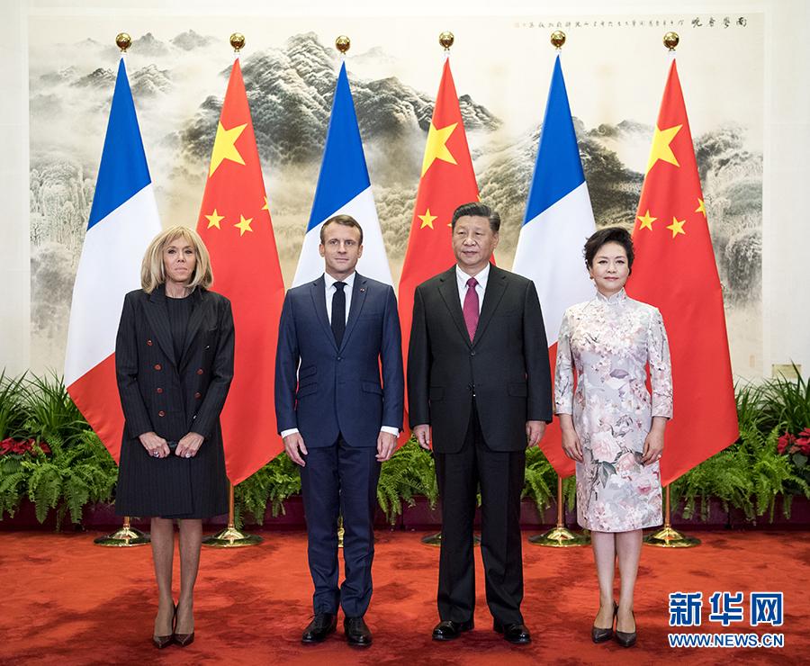 我和你在上海共同出席碧桃何处更骖鸾了第二届大发欢乐生肖国际进口博览会开幕式