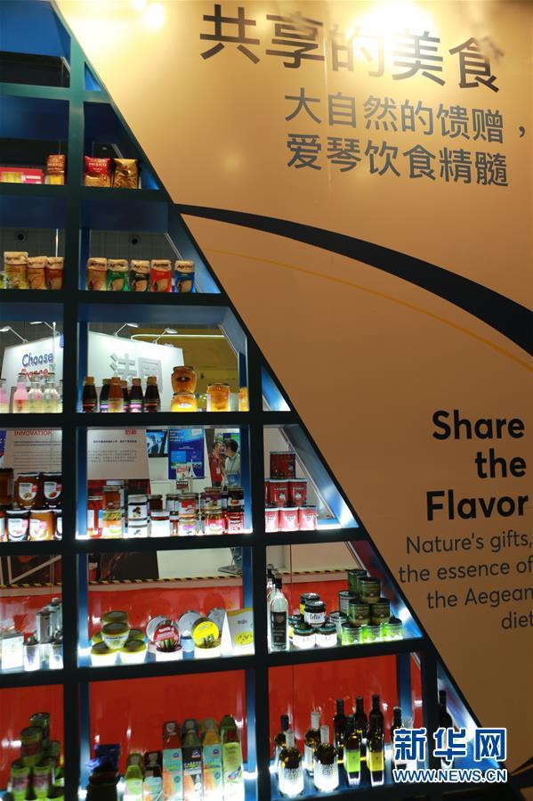 (新华全媒头条·图文互动)(7)大江奔腾势如虹——习近平主席出席第二届中国国际进口博览会纪实