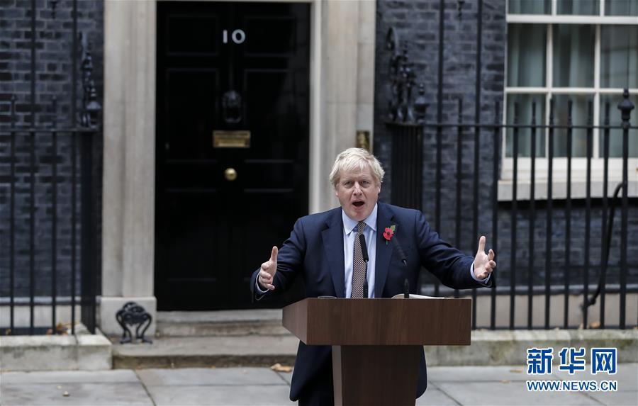 (国际)(6)英国开启大选选战