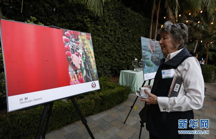 (国际·图文互动)(2)洛杉矶举办成都文化旅游创新活动