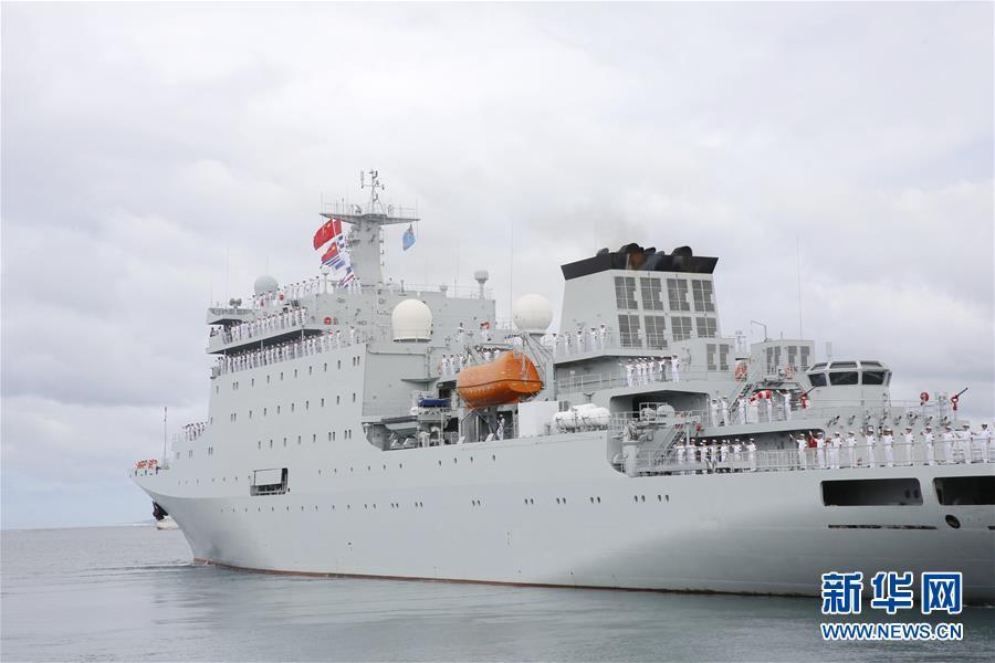 (國際)(3)戚繼光艦結束對斐濟訪問啟程回國