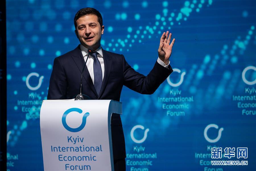 (國際)(1)烏克蘭總統呼吁國際社會加大對烏投資