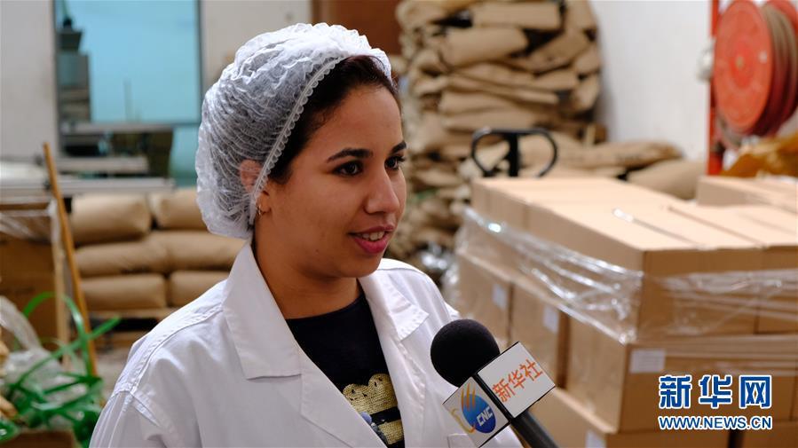 (国际·图文互动)(1)大发欢乐生肖自主茶叶品牌开拓摩洛哥市场