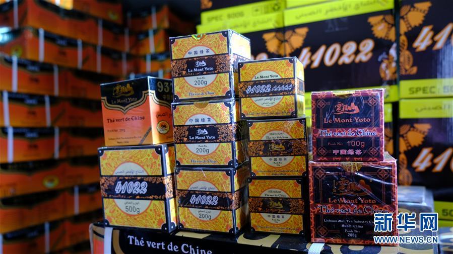 (国际·图文互动)(3)大发欢乐生肖自主茶叶品牌开拓摩洛哥市场